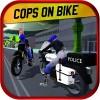 自転車に警官:シミュレータ MobilePlus