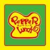 ペッパーランチ公式アプリ ペッパーフードサービス