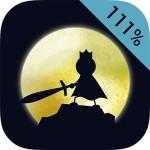 Lunar Blade 111%