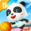 パンダのスポーツ大会-BabyBus幼児・子ども向け運動会 BabyBus Kids Games