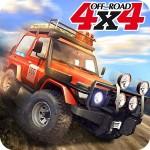 道の4×4ヒルジープドライバーオフ TrimcoGames