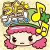 爽快音楽ゲーム-うたシュー! マジカルワード YAMADA DENKI Co., Ltd.