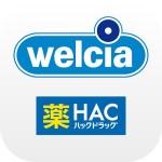 ウェルシア・HACアプリxTポイント ウエルシア薬局株式会社
