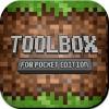 Toolbox for Minecraft : PE Shinsaku Toda