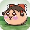 ゆっくり日記〜ゆっくりを育成する物語+放置ゲーム・完全無料〜 Atami-lab
