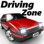 ドライビング ゾーン: 日本 AveCreation