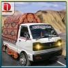 山のバン本物のドライブ Doorto apps