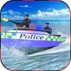 警察のボートチェイス:犯罪都市 Great Games Studio
