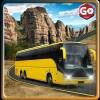 実際のバスの丘ドライブ GameOxo