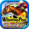Winning Post スタリオン KOEI TECMO GAMES CO., LTD.