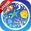 まったり癒し系無料アプリ – MyAquarium3D – マイティークラフト