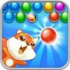 バブルシューター – 無料のバブル iJoyGame