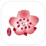 China Airlines App China Airlines Co, Ltd