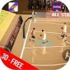 バスケットボールの3Dゲーム2017 Football sport games