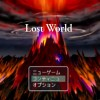 Lost World EXEHOPE
