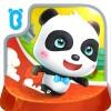 はしるのだいすき-BabyBus 幼児・子ども向け BabyBus Kids Games