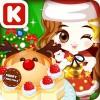シェフジュディ:クリスマスケーキ作り料理ゲーム ENISTUDIO Corp.