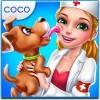 救急動物病院 – 動物の手当てをしよう Coco Play By TabTale