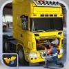 大型トラック整備ワーク ショップ White Sand – 3D Games Studio