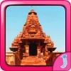Escape Tamilnadu Temple ajazgames