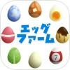 エッグファーム -どこまでもくっつくタマゴのゲーム G.Gear.inc