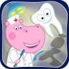 子供病院:歯科医 Hippo Kids Games