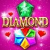 ダイヤモンド2017 GameFocus