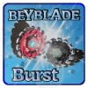 ベイブレード バースト トップスのスピンゲームは stepodev