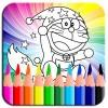 Coloring Book Dorae Cat Frankapps