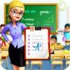 Kids Teacher's Classroom Job Honey Badger Apps