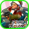 メカニックシミュレータマシン Scrap Mechanic The Real Game
