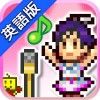 March to a Million Kairosoft Co.,Ltd