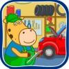 キッズカーウォッシュ&ガレージ Hippo Kids Games