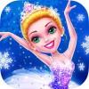 Ice Swan Ballet Princess Salon BearHug Media Inc
