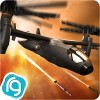 Drone 2 Air Assault Reliance Big Entertainment (UK) Private Limited