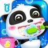 ハミガキ大好き-BabyBus 子ども・幼児教育アプリ BabyBus Kids Games