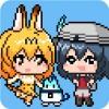サーバルじゃんぷ〜アニメ「けものフレンズ」の二次創作ゲーム PrimeGames