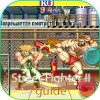 Guia Street Fighter 2 MasGames