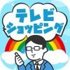 ナントカテレビショッピング ~自由気ままに放送を楽しもう~ G.Gear.inc