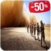 Desert Storm Ruaz.404