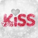 マンガKISS-全巻無料で大人の恋愛マンガや少女漫画アプリ FUGA Entertainment,. Inc