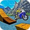 新しい 自転車 スタント マスター ゲーム Gaming World Inc.