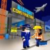 シティゲーム空港建設 SabloGames