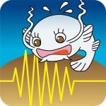 地震サーチ VINA-JAPAN Inc.