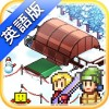 Shiny Ski Resort Kairosoft Co.,Ltd