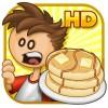 Papa's Pancakeria HD Flipline Studios