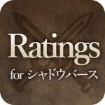 Ratings for シャドウバース Agoows