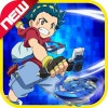 ULTIMATE BEYBLADE BURST Guide AMANISinc