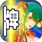 パチンコ 麻雀牌物語 〜懐かしい パチンコ 無料 ゲーム〜 ChoppoLab