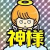 神様おめざめですか? /暇つぶしパズルゲーム FTYLLC.